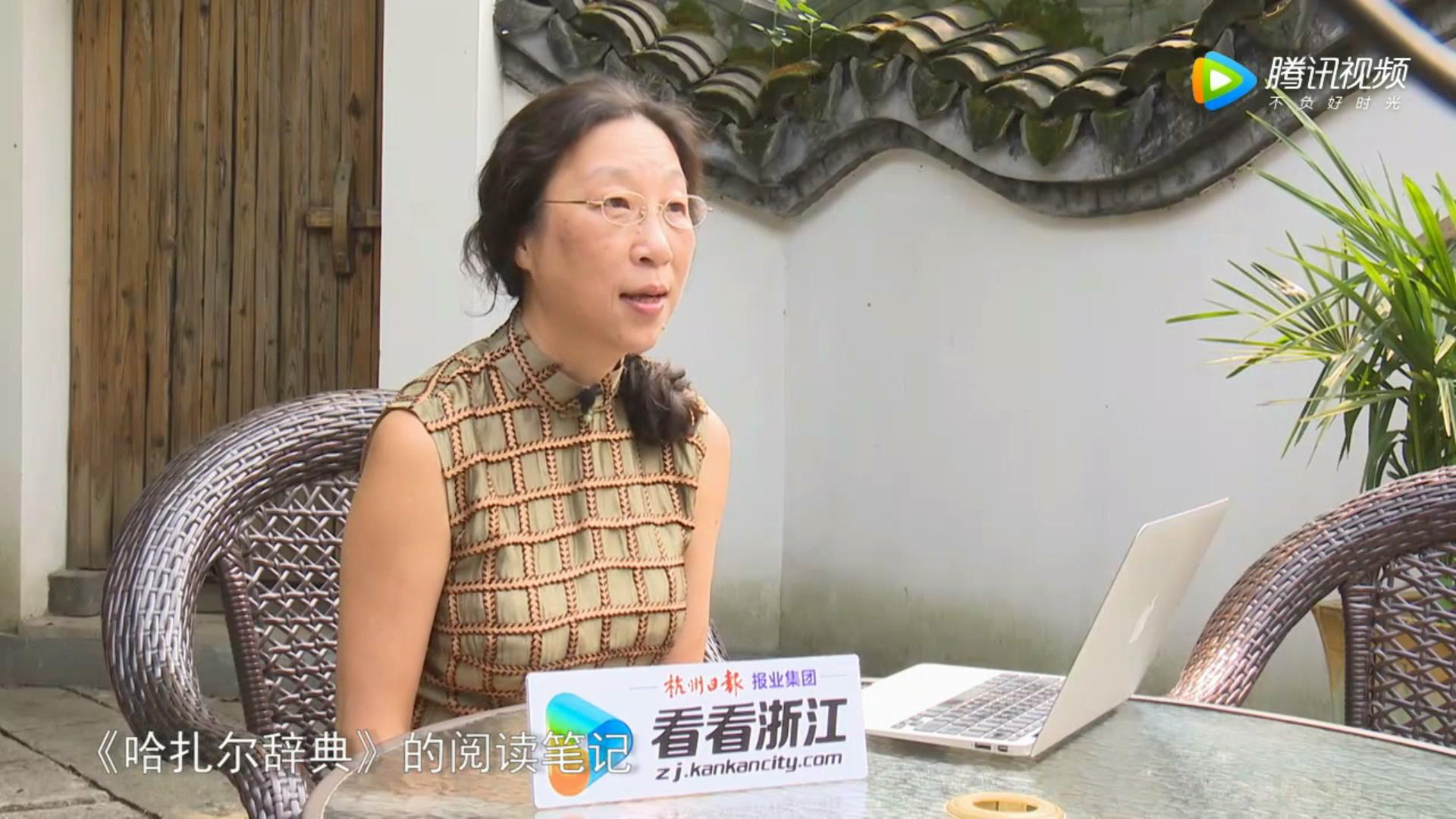 中国文化旅行第一人陈丹
