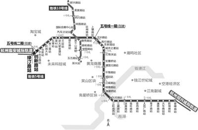 杭州地铁5号线绿汀路站和创新路站即将开工 具体站点位置和布局详细披露