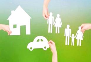 事关你的房子、车子、票