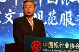 浙江省银行业协会:提升