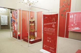 中国丝绸技艺与设计惊艳