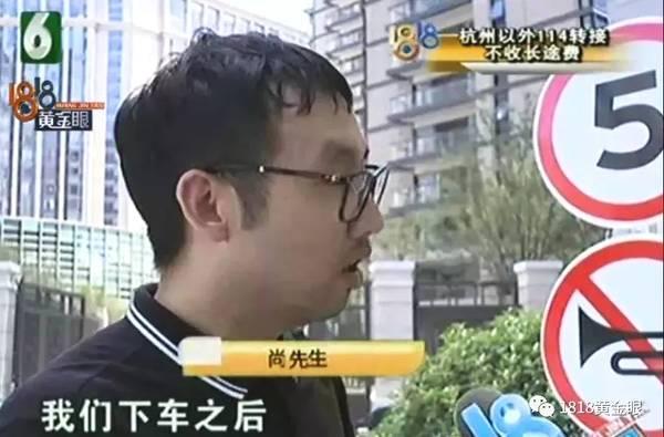 49万买杭州天阳武林邸一车