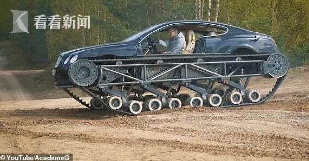 300多万宾利换装坦克履带