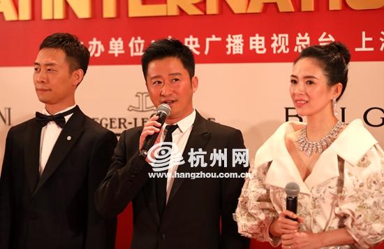 第22届上海国际电影节红毯