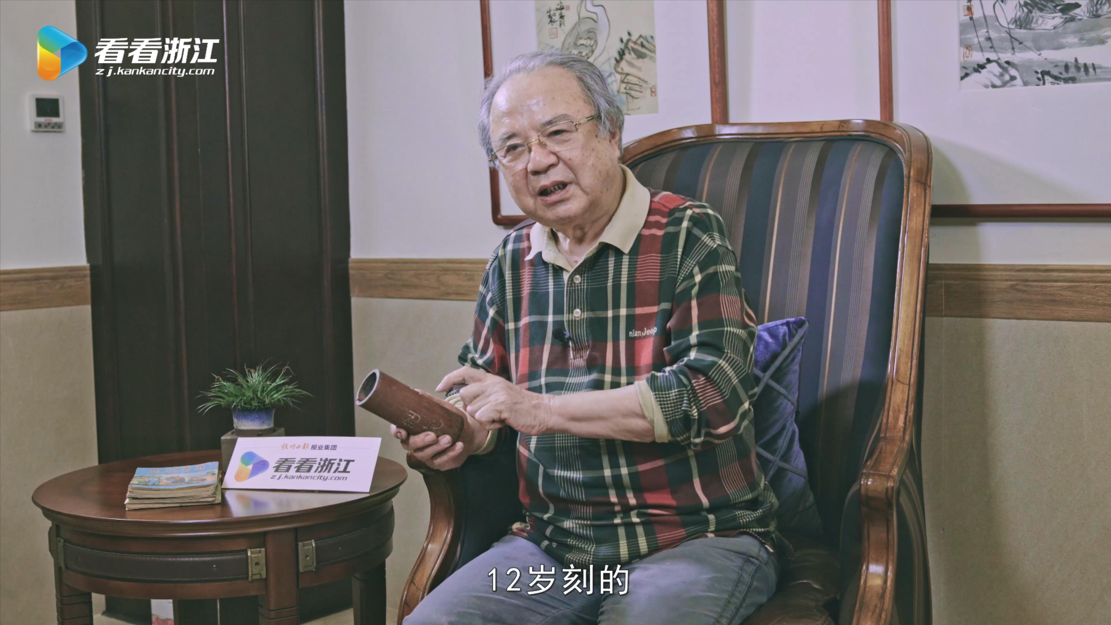 艺坛名家:叶尚青——慧