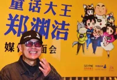 """在赚取了名誉的同时,郑渊洁也成了中国作家富豪榜""""常客"""",每年的版税收入都在2000万以上。"""