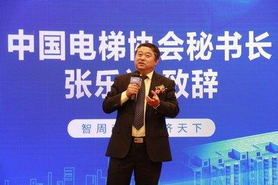 中国电梯协会秘书长张乐祥