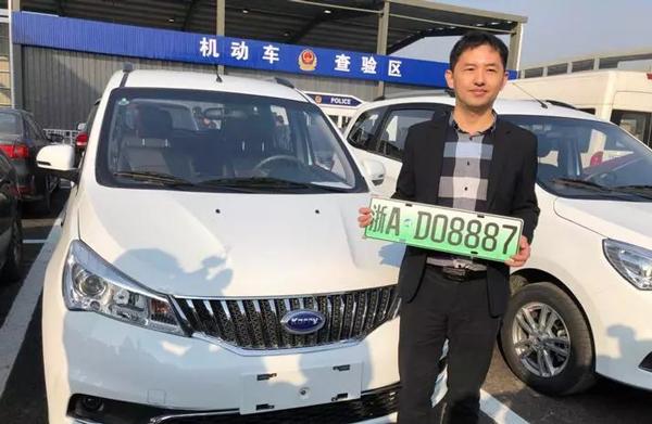 上午9:30,杭州第一块新能源汽车专用牌照由司机刘先生取得(图片来源