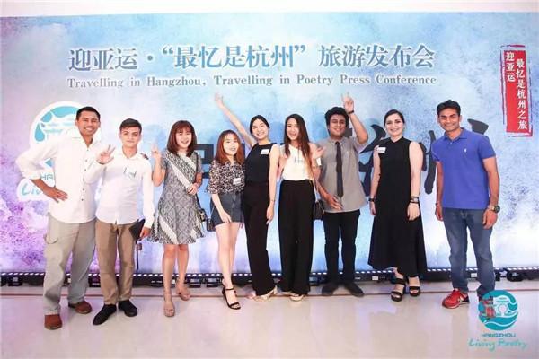 喜迎亚运、分享体验,亚洲网红博主助力杭州旅
