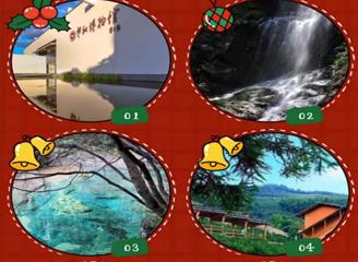 文化旅游惠民政策新鲜出