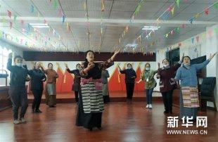 西藏实现所有行政村文艺