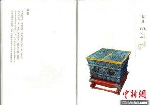 故宫出版社推出系列新著